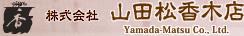 Yamada-Matsu Co., Ltd.